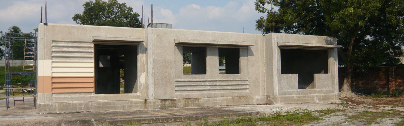 wall-panel-banner2
